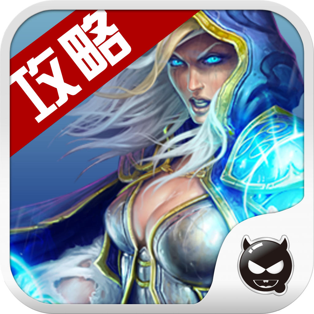 炉石传说卡牌iphone版v4.34