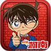 名侦探柯南OL安卓版v2.0.0
