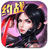百将行安卓版v1.8.1