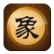 中国象棋安卓版v1.68