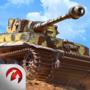 坦克世界闪电战iPhone版v3.3.1