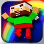 卡米复古彩虹岛iPhone版v2.1