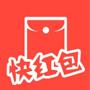 快红包iPhone版v3.4.2