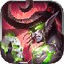 魔兽英雄传iPhone版v2.4.0