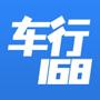 车行168iPhone版v3.8