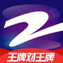 中国蓝TV iPhone版v1.4.6