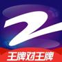 中国蓝TV iPhone版v1.4.6