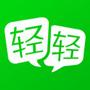 轻轻家教iPhone版v5.6.5