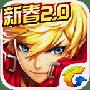 天天来战安卓版v1.2.0.129602