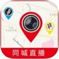 同城直播iPhone版V1.0.11