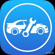 一號養車app