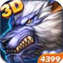 格斗猎人圣剑联盟iPhone版v1.2.1