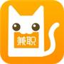 兼职猫iPhone版v3.7.4