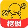 挖财记账理财iPhone版v11.7.1