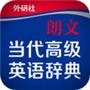 朗文当代高级英语辞典iPhone版v1.3.5