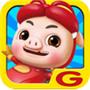 猪猪侠爱消除iPhone版v1.1.5