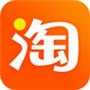 淘宝2018iPhone版