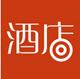 夜问订酒店app苹果官方下载 v6.1.2_cai
