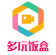 多玩饭盒官方iOS版下载 V3.4.2_cai