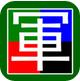 四国军棋安卓版V1.1.0