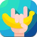 香蕉打卡app