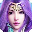 主宰仙缘HD安卓版4.0(仙侠养成)