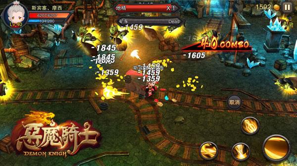 恶魔骑士黄金密室怎么玩 黄金密室玩法攻略[多图]图片3