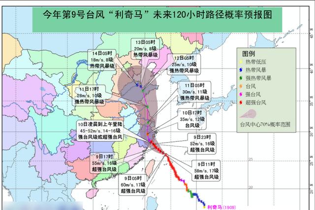 台风实时路径发布系统2019电脑版图1