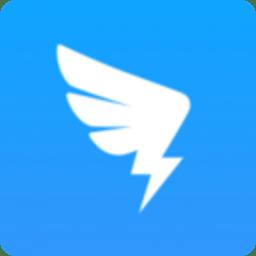 阿里钉钉官方版 4.7.0.57 最新版