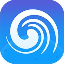 台风实时路径发布系统2019电脑版