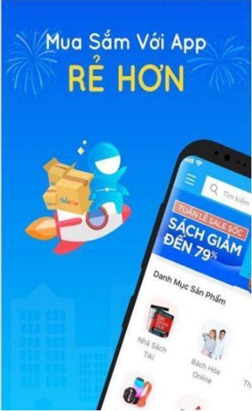 Tiki购物app图3