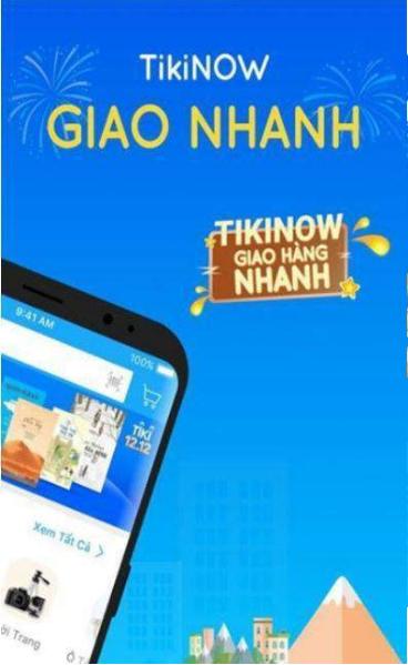 Tiki购物app图2