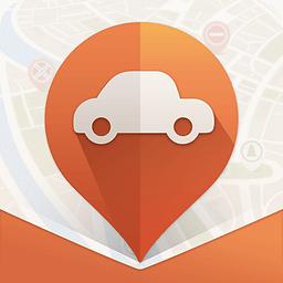 平安好车主app2020版