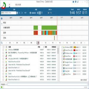 ManicTime Pro Win10版 4.3.5.0