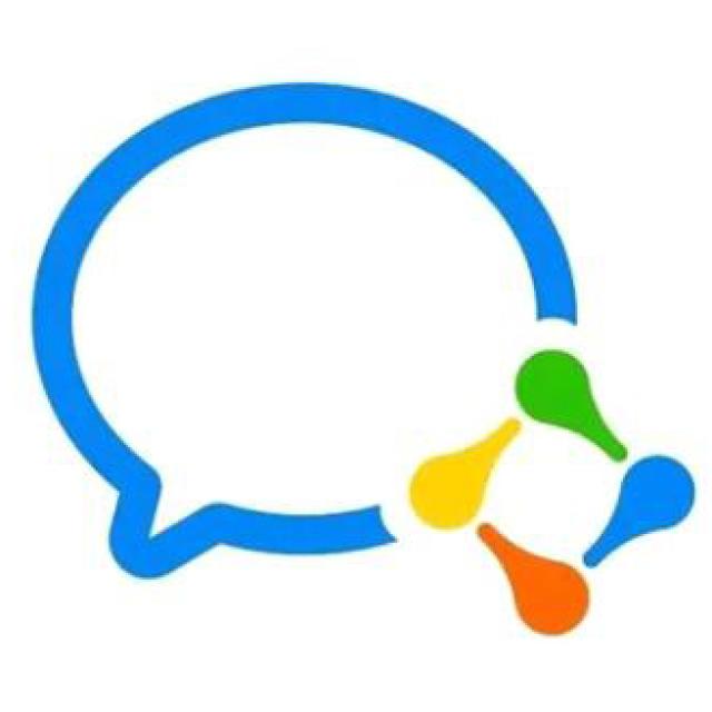 企业微信安卓版v2.5