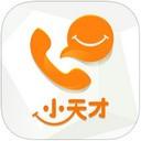 小天才电话手表app v5.6.6