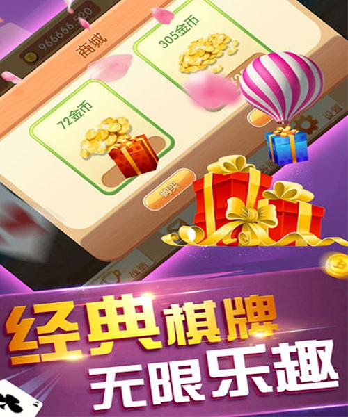 花开棋牌app v4.2.0 最新官方版图2