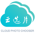 云选片导片工具电脑版 v1.02.9522