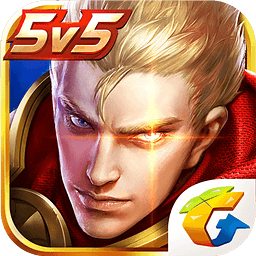 王者荣耀iOS版v1.35.1.26 iPhone/iPad版
