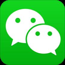 微信iOS苹果版