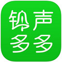 铃声多多iOS官方版 iPhone/iPad