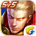 王者荣耀iOS版 iPhone/iPad v1.42.1.1