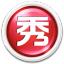 美图秀秀软件 v6.1.2.4 官方版