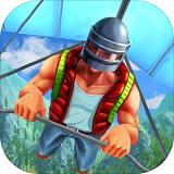 绝地战场iOS版 iPhone/iPad v1.0