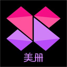 美册视频制作 2.1.8 安卓版