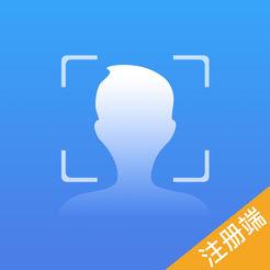 马上刷脸付ios版 v1.0.0 iPhone版