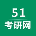 51考研网 1.1.0 安卓版
