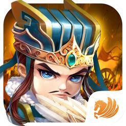 诸葛神将online手游 for iOS v1.0