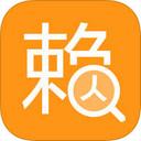 老赖查询app安卓手机版 v3.2.0