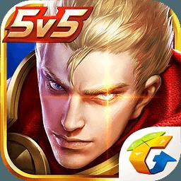 王者荣耀手游Android安卓版下载 v1.35.1.26